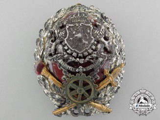 Bulgaria, Kingdom. A Military Academy Engineer's Badge, c.1940