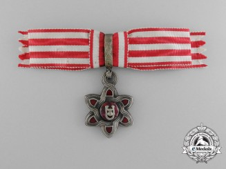 A Croatian Order of Merit; Rare Lady's Moslem Version