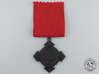 An 1865-1869 Uruguay Medal for the War with Paraguay