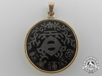 Japan, Empire. An Unusual 1904-1905 Russo-Japanese War Medal