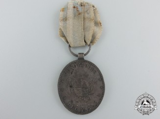 Uruguay, Republic. A 1865 Medal for Yatay, Silver Grade for Officers