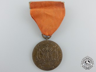 A Soldier's Medal for the Haiti Army