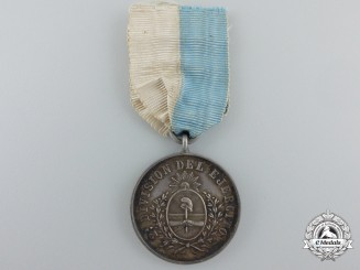 An 1882-1883 Argentinian Andes Campaign Medal; Silver Grade