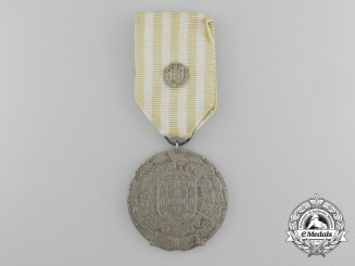 A Portuguese Military Exemplary Conduct Medal; Silver Grade