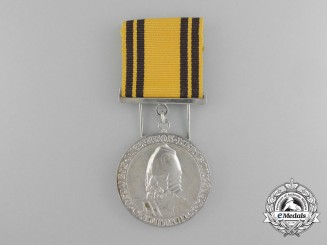 A Lithuanian Order of Gediminas; Merit Medal