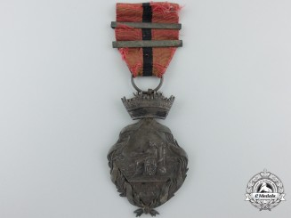 Spain, Kingdom. An Army Cuban Campaign Medal, c.1874