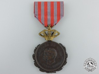 Spain, Kingdom. An Army Cuban Campaign Medal, c.1895
