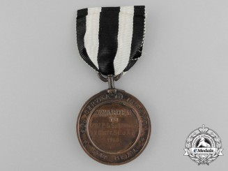 A Scarce Indian St. John Ambulance Brigade Seva Medal
