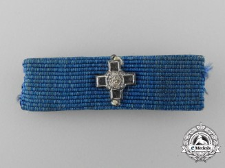 "A George Cross Ribbon Bar Attributed to Dr. Arthur Richard ""Dick"" Cecil Butson AM/GC, OMM, CD*, CStJ"