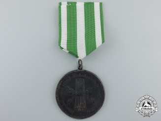 An 1814 German Volunteer Army Corps Commemorative Medal
