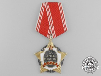 A Soviet Russian Order for Personal Courage