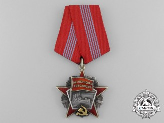 A Soviet Russian Order of the October Revolution