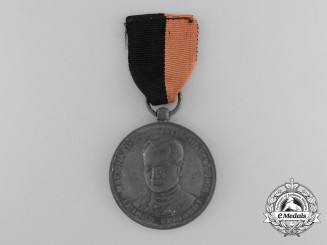 A Dutch National Socialist Movement (NSB) Christmas Marsh (Kerstmarsch) Medal 1941
