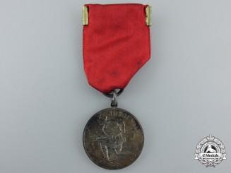 A 1915 Australian Dardanelles Commemorative Medal