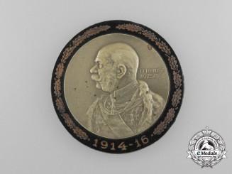Hungary, Ottoman Empire. A Franz Joseph Award, c.1916