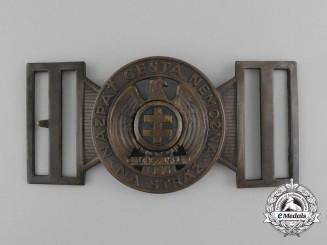 A Slovakian Hlinka Garde Ceremonial Officer's Belt Buckle