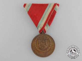 A 1915 Bulgarian Red Cross Medal, Bronze Grade