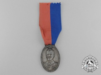 An Italian First World War Commemorative Medal 1915