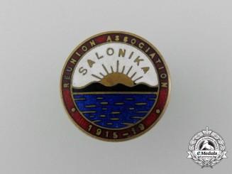 """An Allied First War """"Salonika"""" Reunion Badge 1919"""