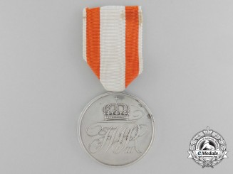 A Prussian  Military Merit Medal; Type III, 2nd Class
