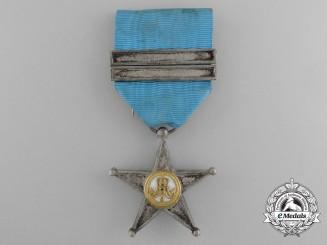 A Belgian Colonial Service Star; Type II