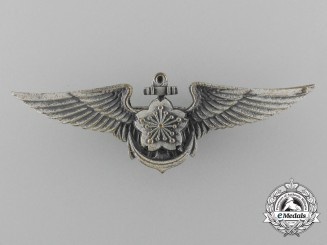 A Silver Japanese Air Self Defense Force Navy Pilot's Badge