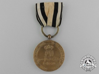 A Prussian Napoleonic 1814 Campaign Medal