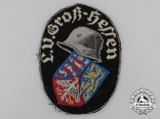 A Groß-Hessen Landesverband Stahlhelm Cloth Patch