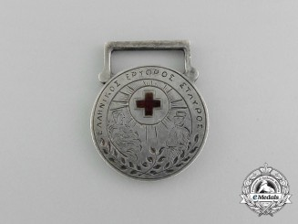 A Scarce Greek Hellenic Red Cross Excellent Service Medal; Canadian-Made