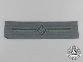 A Second War Cossack Breast Insignia