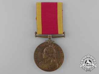 A 1900 China War Medal to the Hyderabad Contingent