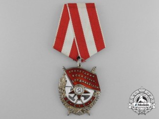 A Soviet Russian Order of the Red Banner; Type 3