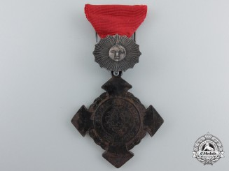 Uruguay, Republic. A Medal for the Allied Army Campaign Against Paraguay 1865-1869, Officer's Version