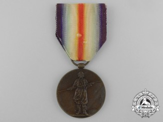 A Japanese First War Victory Medal