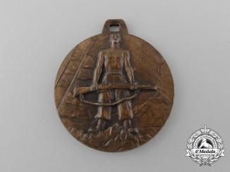 An Italian 1 C.A.R. Medal