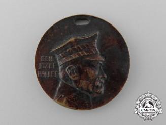 A 1923 Polish General Józef Haller von Hallenburg Trip to America Medal