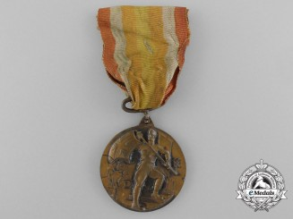 A 1935 Italian Fourth National Meeting of the Artillery Gunners at Florence Medal