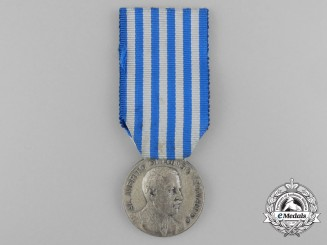 An Italian Army Long Command Merit Medal; Silver Grade