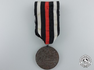 A Franco-Prussian War Merit Medal 1870-1871