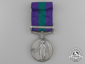 A General Service Medal to the Royal Pioneer Corps
