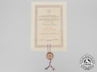 A Republic of Yugoslavia Order of People's Hero Document to General Dušan Ćorković