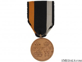 Campaign Medal for Denmark 1864