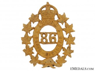 86th Trois Rivieres Officer's Collar Badge