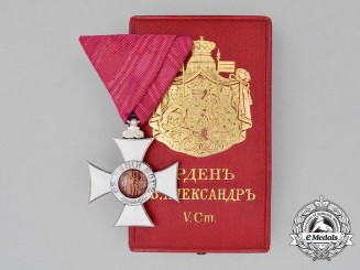 A Bulgarian Order of St. Alexander; 5th Class Named to Hugo Hackmann