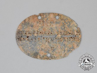 A Second War Croatian Army Identification Tag; Ground Found
