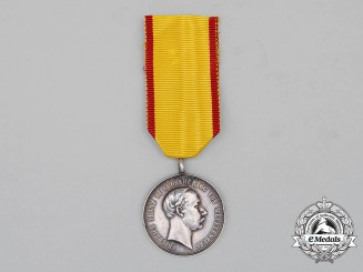 A 1897 Grand Duke Friedrich Franz III Memorial Medal