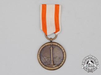 A Hanoverian Napoleonic Commemorative Medal