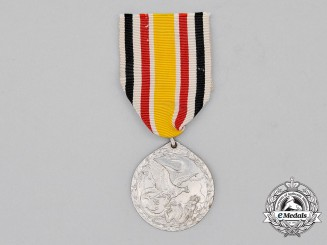 A 1900/01 Non-Combatant's China Commemorative Medal