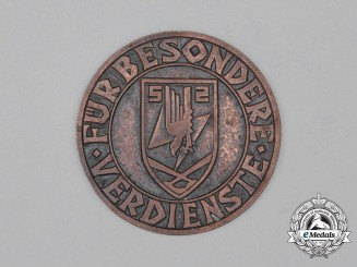 Germany, Luftwaffe. A 1941 Flak Floodlight Proficiency Table Medal