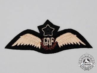 A Ghana Air Force Pilot's Badge
